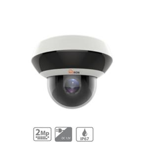 دوربین مداربسته IP مکسرون مدل MIS-2304L-W-SLA