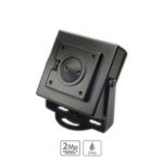 دوربین IP سوزنی پین هول